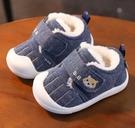 兒童鞋 女寶寶鞋子春0-1一2歲男冬季加絨加厚學步鞋軟底寶寶棉鞋【快速出貨八折下殺】