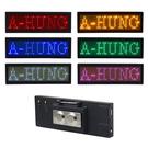 【8種特效】LED迷你字幕機 USB充電...