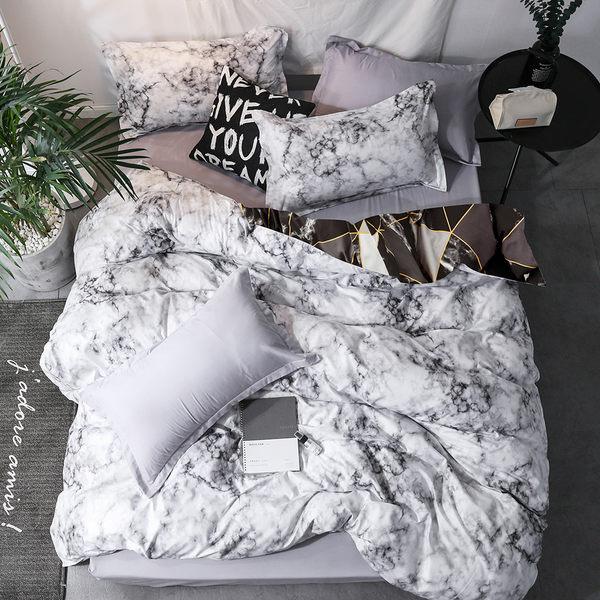 Artis台灣製 - 雪紡棉雙人床包+枕套二入 -大理石系列【合版B】