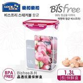 【樂扣樂扣】Bisfree系列晶透抗菌保鮮盒/長方形1.3L