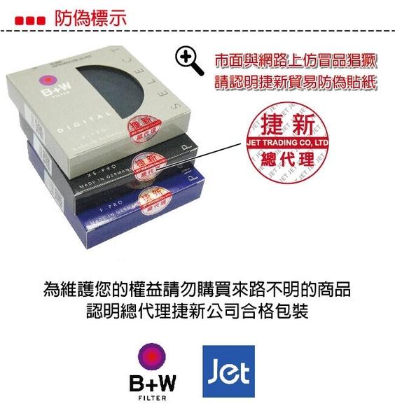 ◎相機專家◎ 送好禮 B+W F-Pro 40.5mm HTC KSM CPL 高透光凱氏偏光鏡 HTC-PL 捷新公司貨