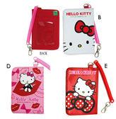 【卡漫城】 Hello Kitty 皮革 卡片套 任兩入 ㊣版 彈力繩 悠遊卡 證件夾 證件夾 名牌套 票卡夾