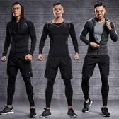 618好康鉅惠健身服男運動套裝春秋冬季跑步短袖