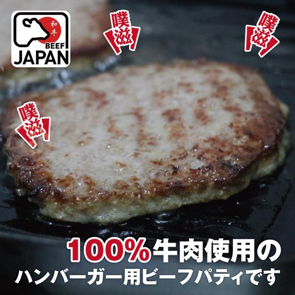 【超值免運】和牛漢堡排【精省小片】5片組(100公克/1片)