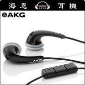 【海恩數位】AKG K318 iOS線控 台灣總代理公司貨保固
