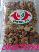 sns 古早味 懷舊零食 核果 日月核果 綜和堅果仁 綜合堅果 甜的 堅果 200公克