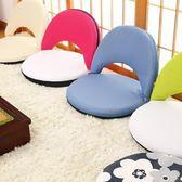 懶人沙發宿舍休閒小凳子兒童可拆洗折疊榻榻米坐椅子床上靠背椅    麻吉鋪