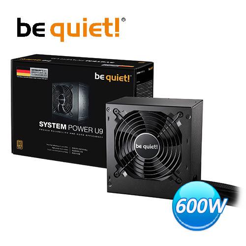 Be quiet! System Power 9 (Su9) 600W銅牌 電源供應器 極致靜音