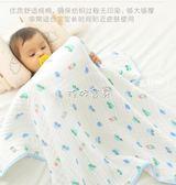 嬰兒被 2條裝嬰兒浴巾純棉柔軟吸水紗布被子新生兒毛巾被夏寶寶兒童蓋毯 珍妮寶貝