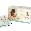 東方藏玉-台灣原片立體茶包15入x10盒(買10盒再送1盒)特惠組!