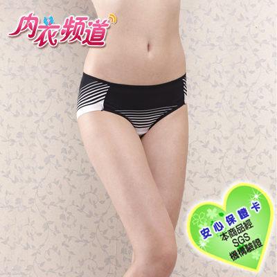內衣頻道 6643 台灣製 超輕薄鎖邊 無痕 透氣佳 馬卡龍色系 中腰內褲 -M/L/XL