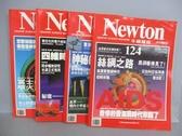 【書寶二手書T1/雜誌期刊_QEY】牛頓_124~129期間_共4本合售_絲綢之路