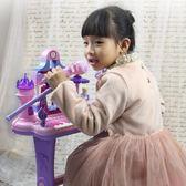 兒童電子琴玩具初學者女孩鋼琴可彈奏話筒音樂益智寶寶1-3-6-12歲igo『潮流世家』