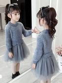 女童連身裙女童毛衣裙子新款秋冬冬季紗裙洋氣公主裙兒童連身裙冬裙冬裝童趣屋促銷好物