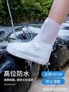 雨鞋 雨鞋防雨成人男女防水雨靴防滑加厚耐磨兒童雨鞋套中高筒透明水鞋 星河光年