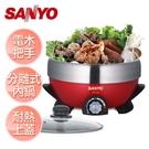 SANLUX台灣三洋 不鏽鋼電火鍋 HPS-32K