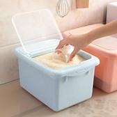 米桶家用防潮裝米箱米面收納箱廚房面粉桶米桶【 出貨八折下殺】