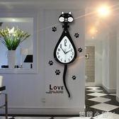 掛鐘搖尾貓咪鐘表客廳北歐創意個性靜音搖擺家用臥室掛表石英時鐘 NMS蘿莉小腳丫