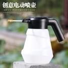 新型家用電動噴壺揭蓋加水鋰電池充電防水家用澆花壺澆水壺噴霧器 小山好物