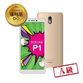 【福利機】SUGAR 糖果 P1 5.7吋 金色