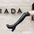 靴子女2020秋季新款網紅過膝長靴粗跟彈力瘦瘦靴高跟單靴高筒皮靴  自由角落