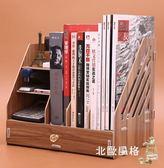 雙11瘋狂購-文件框資料架桌面木質文件架學生書立架辦公桌面收納盒桌面置物架xw