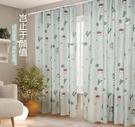 窗簾 簡易窗簾免打孔安裝 魔術貼臥室遮光...