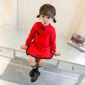 女寶寶秋冬裝0-3女童復古旗袍針織裙4歲1小女孩風唐裝洋裝2 LN542 【雅居屋】