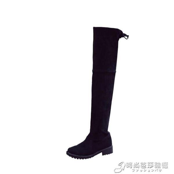 秋季新款仙女內增高平底靴子絨面長筒靴女鞋過膝靴高跟靴長靴 時尚芭莎