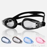 泳鏡 高清泳鏡可調式平光游泳鏡防水防霧男女通用游泳眼鏡 潔思米