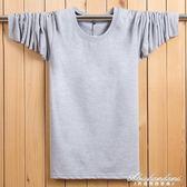 長袖T恤男加大碼寬鬆圓領上衣 黛尼時尚精品