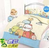 [COSCO代購] W126397 100%純棉雙人床包兩用被套4件組 - 角落小夥伴 環遊世界