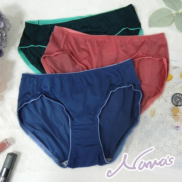 【露娜斯】簡單時尚。透氣涼感舒適三角內褲【雪磚紅/中藍/綠】台灣製P2058
