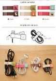 熱賣六折  韓國 可愛 皮革繞線器 纏繞器 集線器 捲線器 線材收納 理線器 小巧 便攜 收納器