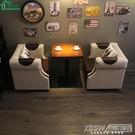 卡座沙發組咖啡廳沙發奶茶店餐廳甜品館休閒酒吧桌椅子組合CY『新佰數位屋』