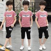 男童夏裝新款套裝兒童裝夏季中童韓版運動條紋短袖純棉兩件套  9號潮人館