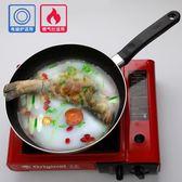 平底鍋 平底鍋不粘鍋煎鍋家用無油煙小煎餅煎蛋牛排鍋 電磁爐燃氣灶通用 歌莉婭