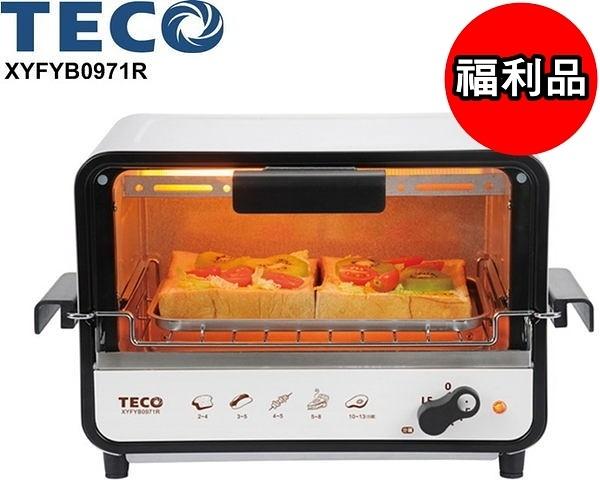 (福利品)【東元】9公升防燙外取式電烤箱XYFYB0971R 保固免運