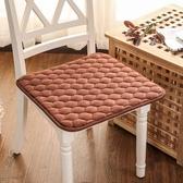 坐墊 保暖薄款坐墊可洗毛絨法蘭絨餐椅墊椅墊坐墊凳子屁股墊辦公椅墊座【免運】