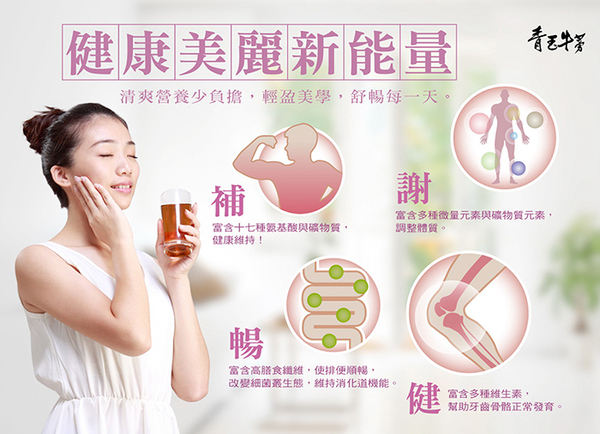 青玉牛蒡茶 原味牛蒡茶包(6g*50包入/1盒)