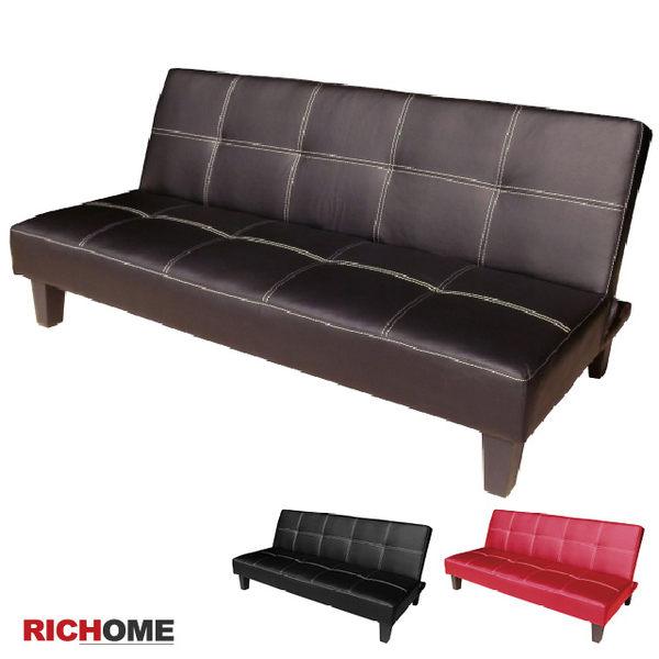 【RICHOME】CH806《阿爾瓦沙發床-三色》沙發座   單人沙發   雙人沙發
