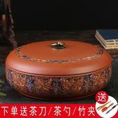 紫砂陶瓷茶葉罐 大號密封罐存醒茶餅罐白茶普洱茶餅茶葉包裝盒子
