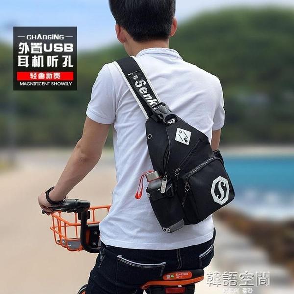 潮流胸包男韓版新款青年帆布休閒男女單肩斜背包運動腰包挎包男包