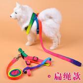 【雙11】狗鍊子小狗狗牽引繩中型小型犬項圈背帶遛狗繩泰迪薩摩耶寵物用品免300
