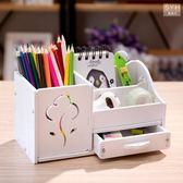 2018創意學生可愛卡通兒童筆筒小收納盒簡約歐式 LQ2018『科炫3C』