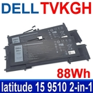 戴爾 DELL TVKGH 88Wh . 電池 89GNG 10R94 N7HT0(52Wh) latitude 15 9510 2-in-1