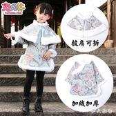 女童旗袍 寶寶拜年服女童旗袍兒童唐裝冬新年中國風慶寶裝OB116『伊人雅舍』