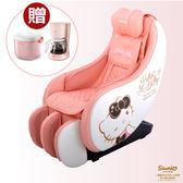 【Hello Kitty X tokuyo】Mini 玩美椅PLUS 按摩椅皮革5年保固