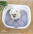 狗廁所小型中型犬博美泰迪用品寵物狗狗屎尿盆便盆【小獅子】