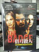 影音專賣店-Y89-007-正版DVD-電影【借刀殺人】-派翠西亞艾奎特 比利鮑伯松頓